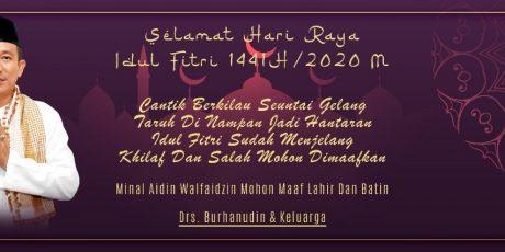Wakil Bupati Belitung Timur Ucapkan Selamat Menyambut Hari Raya Idul Fitri.